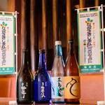 長崎県五島列島居酒屋 つばき庵 -