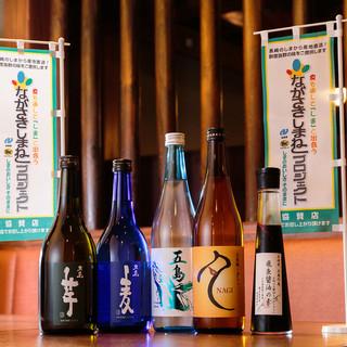 ビール・焼酎・地酒…圧巻の飲み放題!