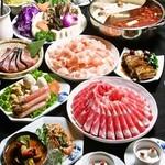 アジアンダイニング紫禁城 - 料理写真:
