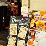 ナポリの食堂 アルバータ アルバータ - 外観2