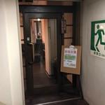 ビジネスホテル川しま - 外観写真:入口。