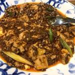 110479890 - 麻婆豆腐
