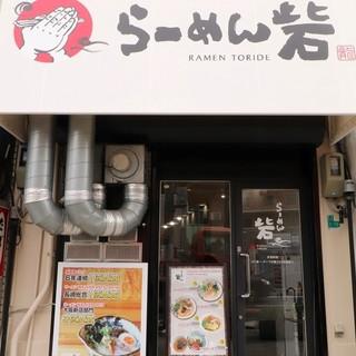 [立地バツグン]駅近!!大国町駅5番出口徒歩10秒!!