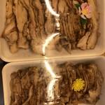 トモエ精肉店 - 料理写真: