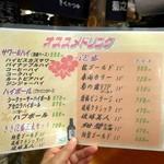 沖縄酒場みんさぁ -