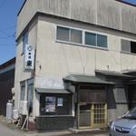 東寿司 - お店!