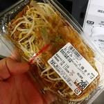 ユアーズLIVI - お好みソース焼きそば税抜298円