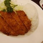 東京シェフズキッチン とんかつ 銀座 梅林 - ロースカツライス