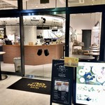 PEANUTS Cafe - ピーナッツホテル1階に有るカフェ・スタンド