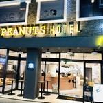 PEANUTS Cafe - ピーナッツホテル