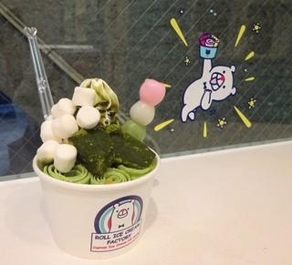 ロール アイスクリーム ファクトリー 原宿表参道本店 - Matcha Kiss