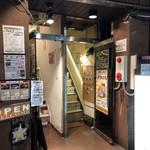 A35東三国バル - お店の入口♪