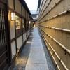 京の焼肉処 弘 三条木屋町店