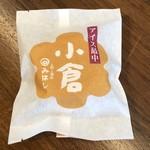 110499100 - あいす最中・小倉 250円(税込)