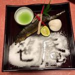 泳ぎいか・ふぐ・いわし・大阪懐石料理・遊食遊膳 笹庵 - 焼物 鮎塩焼き たで酢