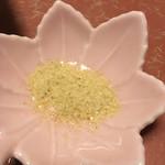 泳ぎいか・ふぐ・いわし・大阪懐石料理・遊食遊膳 笹庵 - 油物のカレー塩