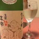 泳ぎいか・ふぐ・いわし・大阪懐石料理・遊食遊膳 笹庵 - 麓井 圓 グラス