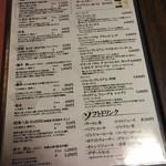 泳ぎいか・ふぐ・いわし・大阪懐石料理・遊食遊膳 笹庵 - メニュー