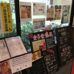 泳ぎいか・ふぐ・いわし・大阪懐石料理・遊食遊膳 笹庵 - なんかいっぱいあるね