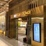 金浦国際空港 SKY HUB LOUNGE -