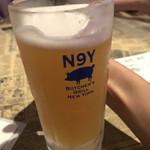 N9Y -