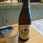 sakazukiyakaduchi - 赤星