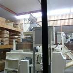 11051333 - 製麺機