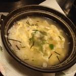 鶏料理太閤 - 鶏雑炊