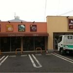 元気ダイニングヒライ東町店 - 自衛隊通りにある