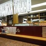 香悦 - カウンターで食事 ※2012年1月