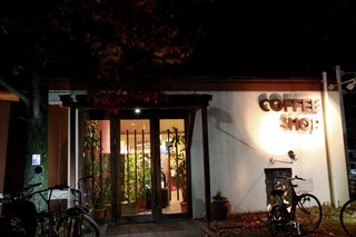 ハーバーカフェ 北野白梅町店
