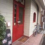 松竹堂cafe - オシャレな雰囲気