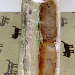 エリヤ - 牛肉コロッケ