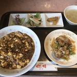 ニイハオ - マーボー丼セット1050円税抜き