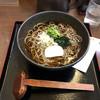 蕎麦紀行 - 料理写真: