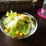 ブランシュ - サラダ