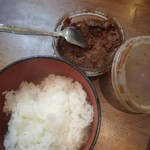 Sakamaki - ホカホカごはんと味噌