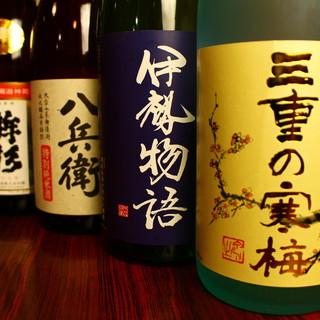 三重県の地酒◎こだわりの焼酎◎おいしい料理と地酒を堪能◎