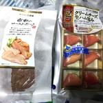 神戸 伍魚福 - クリームチーズ生ハム包みとローストポーク