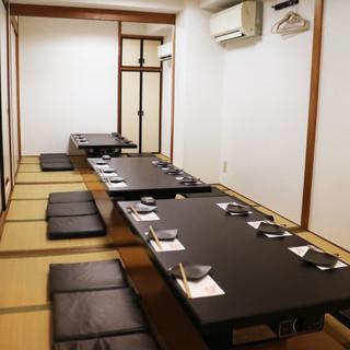最大32名様までOK/宴会に最適!<完全個室>