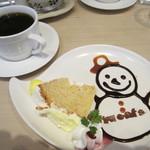 ナチュカフェ - シフォンケーキ