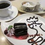 ナチュカフェ - チョコレートケーキ