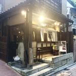 Shuteiakasakakanesaku - 店舗外観