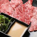 レーン焼肉ミスズ - 国産牛ロース焼きしゃぶ¥1480