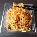 柿安ダイニング - 麺リフトって難しい
