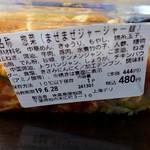 柿安ダイニング - これ、結構大事!(関係ない人には関係ない)