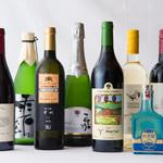 ヤマガタ サンダンデロ - 県産ワインや日本酒