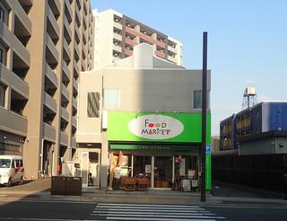 びすた~りフードマーケット - 長町一丁目駅近く、信号のとこミャ