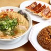 Rairaitei - 料理写真:がっつりA定食