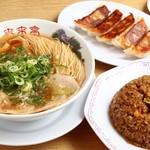 来来亭 - 料理写真:がっつりA定食